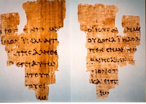 Le Codex Sinaiticus est un parchemin écrit à la main datant du 4ème siècle de.